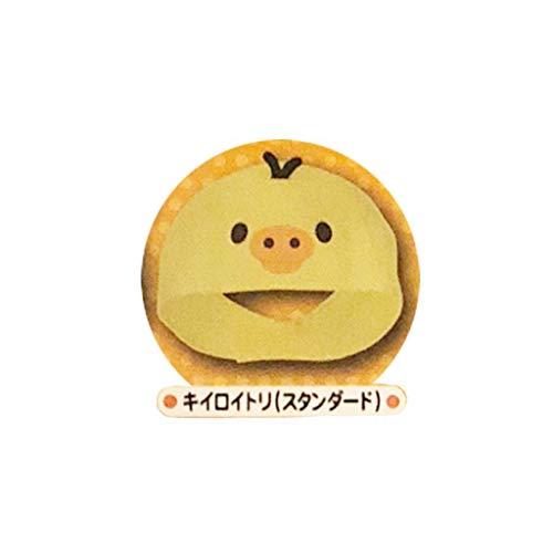 Rilakkuma Hat for Cats (Narikiri Mini Kaburimono) (Yellow -