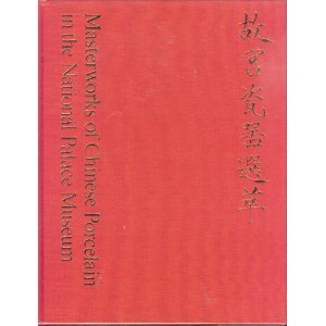 - Masterworks of Chinese Porcelain in the National Palace Museum (2 Volumes)