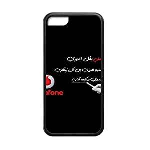 Cool-Benz Simple pattern DAFONE Phone case for iPhone 5c