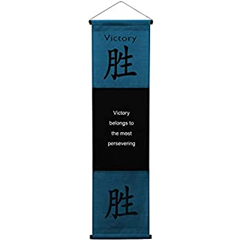 G6 Collection Inspirational Wall Decor Victory Banner, Inspiring Quote Wall Hanging Scroll, Affirmation Motivational Uplifting Message Art Decoration, Thought Saying Tapestry Victory (Blue)
