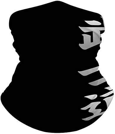 Japanese Kanji Bushido Platinum Style ウエストバッグ ショルダーバッグチェストバッグ ヒップバッグ 多機能 防水 軽量 スポーツアウトドアクロスボディバッグユニセックスピクニック小旅行