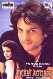 Prem Aggan- A Feroz Khan Film