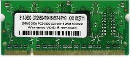 Dell 2355dn Laser Printer (Gigaram 256MB Dell 2335DN / 2145CN / 2355DN Mono Laser Printer (Dell# 311-9600))