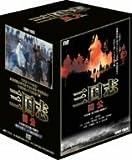 [DVD]三国志 関公 DVD-BOX
