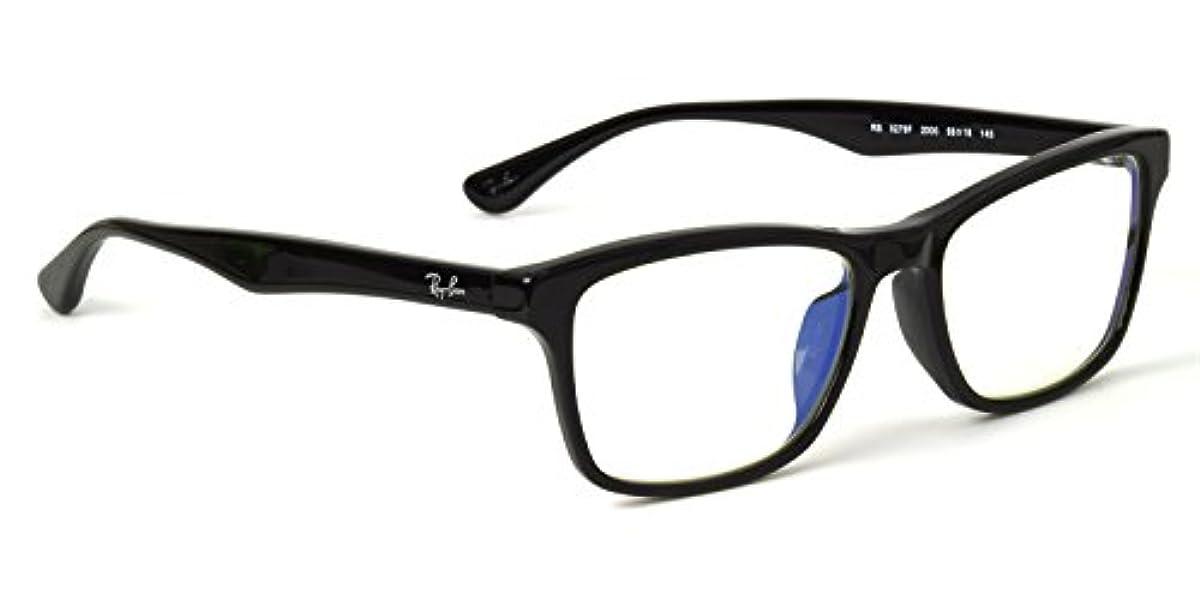 [해외] 【레이밴 국내 정규품 판매 인정점】RX5279F 2000 RAY-BAN 레이밴 안경 프레임