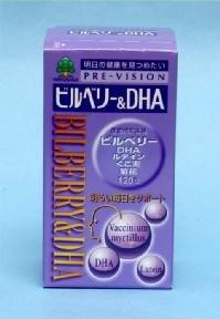 ビルベリー&DHA 120粒 ×2個セット B009FULLTU