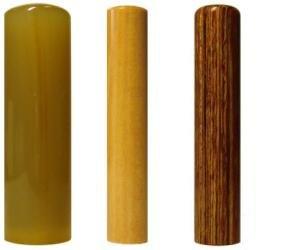印鑑はんこ 個人印3本セット 実印: 純白オランダ 18.0mm 銀行印: アカネ 12.0mm 認印: 彩樺(さいか) 12.0mm 最高級もみ皮ケース&化粧箱セット   B00AVQR0GK