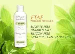 ETAE Carmelux Silk Protein Conditioner