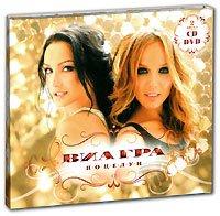 Poceluy Kiss DVD Via Gra product image