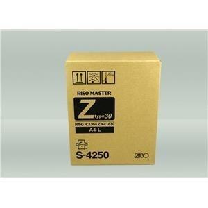 Risograph S-4250 OPC Drums - EZ220/RZ220 Masters (2 Rolls/Ctn)