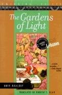 Garden Of Light Maalouf