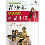 Download Self-cultivation Classroom Series: Youth should understand social etiquette(Chinese Edition) PDF
