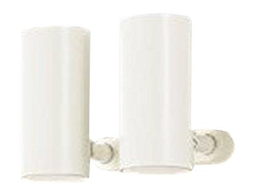 パナソニック(Panasonic) スポットライト直付型明るさフリー(100形2灯相当)昼白色(ホワイト) LGB84465LB1 B00UT2RVN8 21629 100形電球2灯相当|昼白色 昼白色 100形電球2灯相当