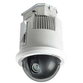Ip Tint (Bosch VG5-7130-CPT4 AD IP STARLIGHT 7000 HD 30X INCEIL)