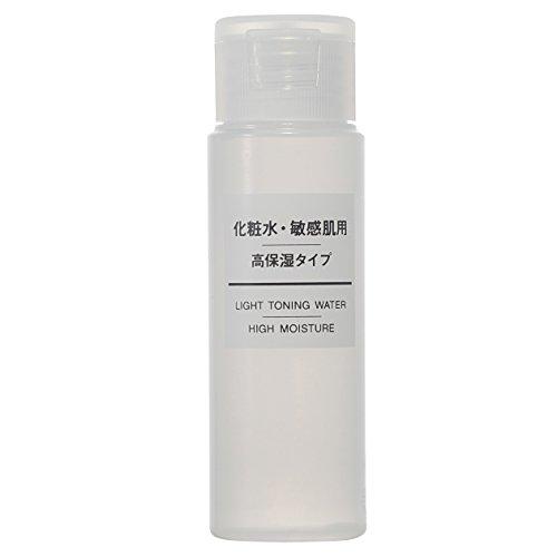 祈りメナジェリー彫刻無印良品 化粧水 敏感肌用 高保湿タイプ(携帯用) 50ml