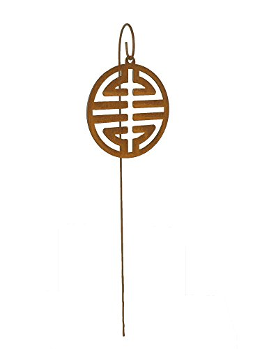 - BLUE LUCA Longevity Kanji Ornament with Metal Stake | Made in USA