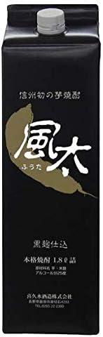 焼酎 芋焼酎 風太パック 25度 1.8L 1本 喜久水酒造 長野県 飯田市