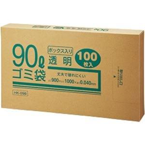 (まとめ) クラフトマン 業務用透明 メタロセン配合厚手ゴミ袋 90L BOXタイプ HK-098 1箱(100枚) 【×5セット】   B07PJNV3N8