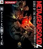 Metal Gear Solid 4: Guns of the Patriots for PS3