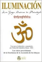 Iluminacion - Los Yogas Sutras De Patanjali: SADASHIVA ...