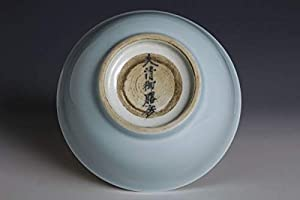 Amazon.co.jp: 中国陶器 大清御膳房 薄青n釉碗 茶碗 茶道具 検:献上 ...