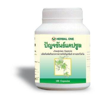 Herbal One : Jiaogulan Herbal Capsule Help to Stimulate Immunity and Anti Oxidant 100 Capsules Best Seller of Wazashop Thailand