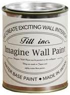 壁紙屋本舗 ペンキ 緑色 グリーン 水性塗料 イマジンウォールペイント0.5L