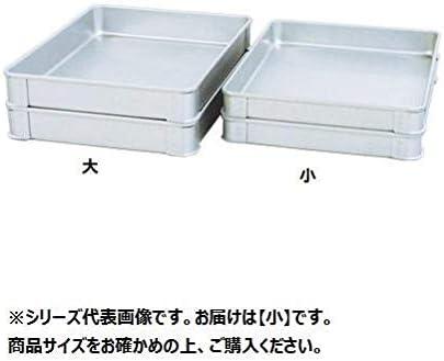 アルミ製のバット! アカオシステムバット L型 小40 012961-001 〈簡易梱包