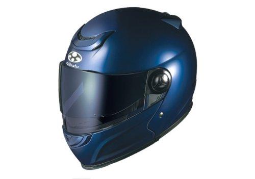 オージーケーカブト(OGK KABUTO) バイクヘルメット システム AFFID エターナルブルー S (頭囲 55cm~56cm) B00BF7TJXQ S (頭囲  55cm~56cm) エターナルブルー エターナルブルー S (頭囲  55cm~56cm)