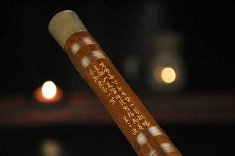Concert Grade Bitter Bamboo Chinese Bamboo Flute Chinese Dizi Instrument With Accessories ()