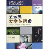 Download Arts College English 3(Chinese Edition) pdf