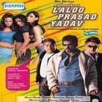 Padmashree Laloo Prasad Yadav by Sunil Shetty
