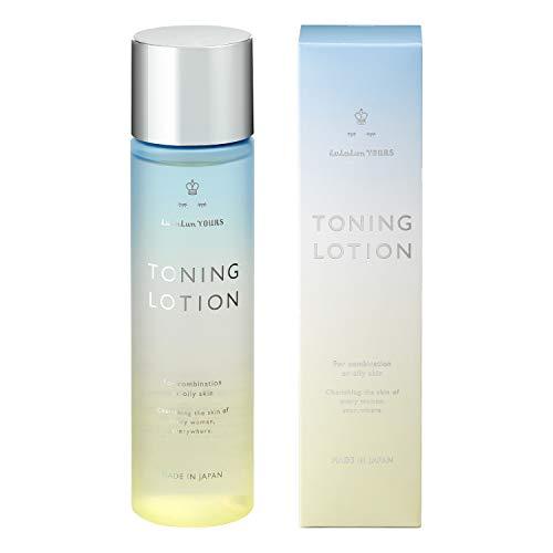 ペインティングキャリッジ壮大なルルルンYOURS トーニングローション【拭き取り専用化粧水】