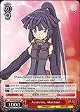 Weiss Schwarz - Assassin, Akatsuki - LH/SE20-E02 - RR (LH/SE20-E02) - Log Horizon Extra Booster