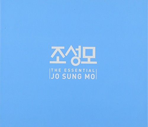 CD : Sung Mo Jo - Essential Jo Sung Mo (Asia - Import, 2 Disc)