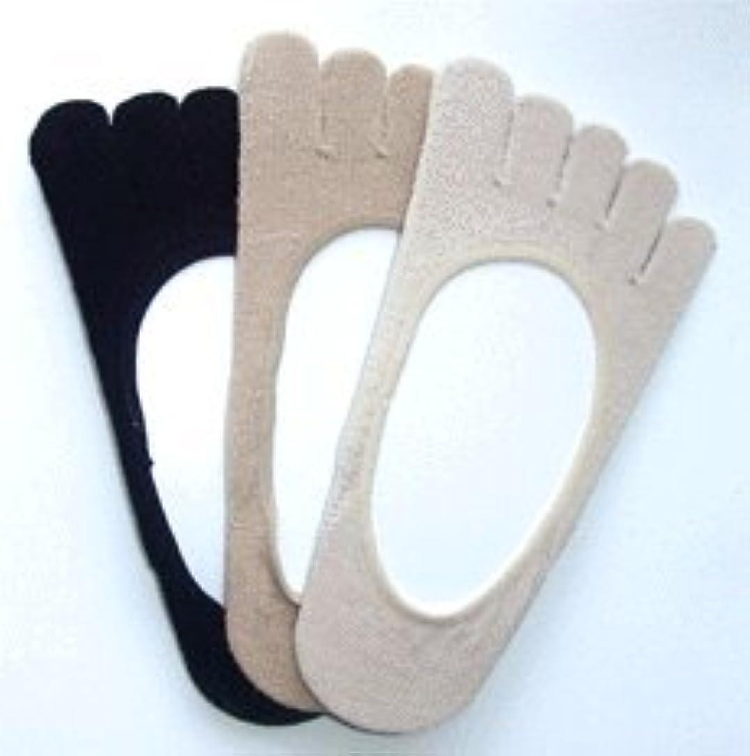 コイル凍る挑発する日本製 シルク五本指 フットカバー パンプスインソックス 3足組(ベージュ系2足、黒色1足)