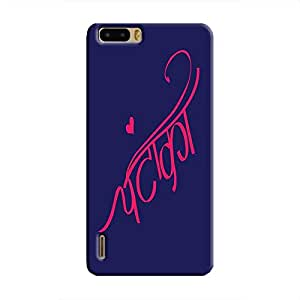 Cover It Up Pattaka Hard Case For Huawei Honor 6, Multi Color