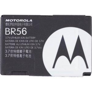 New OEM Motorola RAZR V3m Standard Battery BR56 (V3m Cell Phone Case)