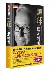 Astonishing Snowball Warren Buffett Biography Stapled Edition Chinese Download Free Architecture Designs Scobabritishbridgeorg
