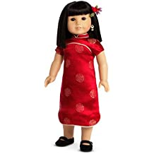 """American Girl Ivy - Ivy's New Year Outfit for 18"""" Dolls ~Doll Not Included~"""