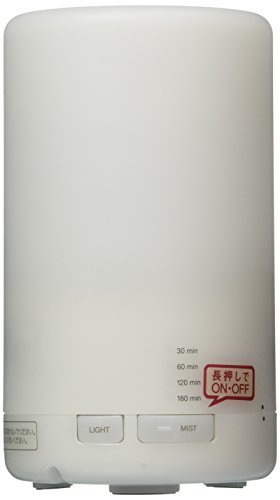 MUJI Aroma Diffuser 11SS ultrasonic waves with light from MUJI