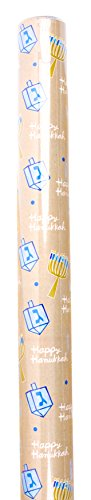 Paper Menorah - Hallmark Tree of Life Hanukkah Wrapping Paper (Dreidels & Menorah)
