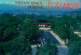 Heian-Jingu Shrine: Kyoto, - Heian Shrine