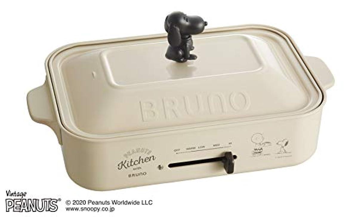 [해외] 브루노 스누피 콤팩트 핫 플레이트 BOE070-ECRU