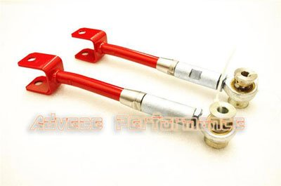 Pistons Je Turbo - Godspeed Nissan 350z 2003 2004 2005 2006 2007 2008 Rear Camber kit Adjuster Suspension