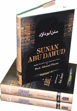 Download Sunan Abu Dawud : English translation (3 volume set) ebook