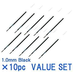 (Uni-ball Jetstream Fine Point Roller Ball Pens Refills for Standard Pen Type -1.0mm-black Ink-value Set of 10)