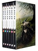 The Lord of the Rings (Korean Edition): 6 Volumes Set