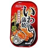 【ニッスイ】いわし蒲焼 100g×30缶【1ケース販売】