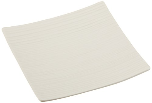Maxwell and Williams Basics Cirque Square Plate, 6-Inch, White